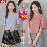 【五折價$399】糖罐子素面珠珠造型領寬袖雪紡上衣→現貨(M/L)【E53430】