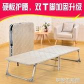 加固辦公室折疊床單人床家用午休床午睡床硬板床行軍床簡易陪護床-享家