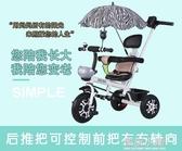 兒童三輪車腳踏車1-3周歲小孩手推車男女嬰兒寶寶自行車幼兒童車QM 藍嵐