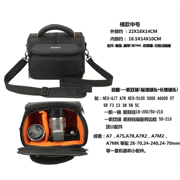 【贈肩帶】索尼 單反相機包 A7 A7r A7II A7M2 A6000 A6300 A6500 微單包 單肩包 相機包 愛購3C城