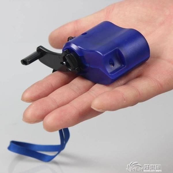 應急手搖充電器手機大功率隨身手動充電器手搖發電萬能手動發電機 好樂匯