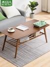 茶幾桌子客廳家用小戶型簡約現代非實木泡茶臺日式北歐創意 果果輕時尚