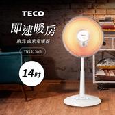 TECO東元 14吋鹵素定時電暖器 YN1415AB
