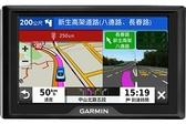 【福利品 公司貨】Garmin Drive 52 5吋車用衛星導航