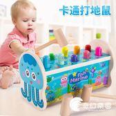 親子玩具-木質雙錘打地鼠玩具 兒童益智嬰幼兒1-2-3歲親子互動敲敲樂-奇幻樂園