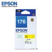 EPSON T176450 原廠經濟型黃色墨水匣