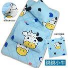 現貨中~【親親小牛】 睡墊 涼被 童枕3件組 附提袋 可當幼稚園睡袋 兒童午睡