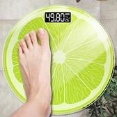 體重計 室溫計 二合一 感應開關 體重機 電子秤 鋼化 強化玻璃 公斤 KG 磅 LB【M120】生活家精品