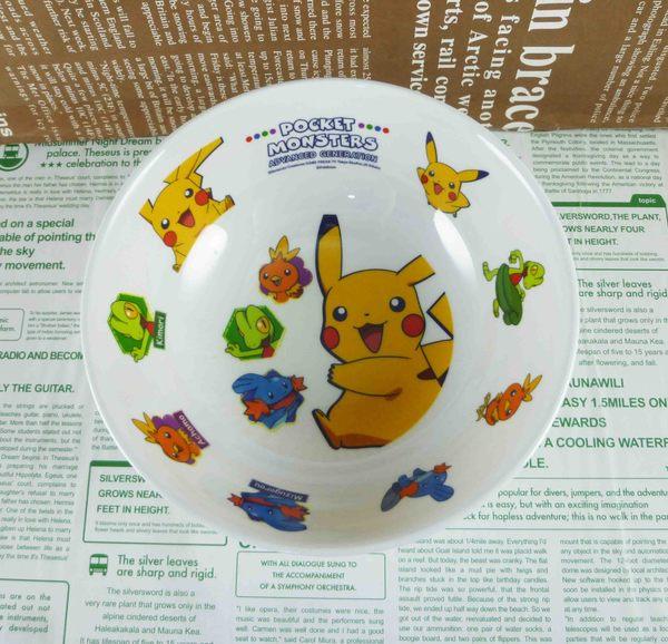 【震撼精品百貨】神奇寶貝_Pokemon~塑膠碗-皮卡丘(大)