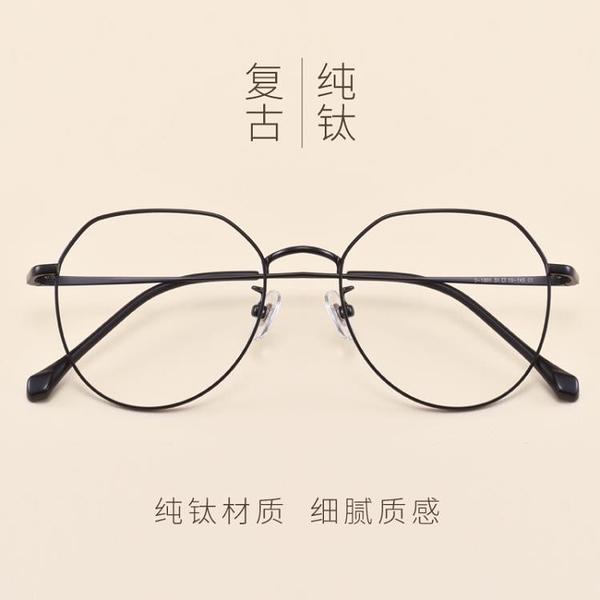 抗藍光疲勞電腦眼鏡