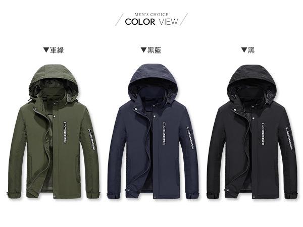 防風外套 MA1拉鍊小立領休閒夾克【NZ78809】