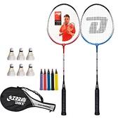 兩隻羽毛球拍套裝雙拍耐用型全碳素超輕單成人耐打專業家庭品牌【小桃子】
