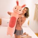 玩偶 可愛小兔子抱枕長條枕毛絨玩具睡覺女生床上公仔玩偶娃娃超軟男孩TW【快速出貨八折搶購】
