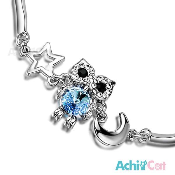 手鍊 AchiCat 正白K 寵愛貓頭鷹 銀色藍鋯