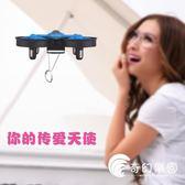 遙控飛機-四軸飛行器無人機 氣壓定高迷你小型充電搖控玩具 直升機-奇幻樂園