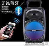 新品音箱戶外廣場舞音響8寸充電移動拉桿電瓶大功率便攜式音箱LX