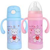 嬰兒寶寶兒童不鏽鋼保溫奶瓶冬季300ml大容量長久保溫兩用  電購3C