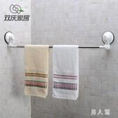 不銹鋼超強力吸盤式毛巾架浴室免打孔單桿毛巾桿衛生間毛巾掛 PA14816『男人範』