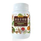 黃金百樂健  高纖種子粉  (300g)...