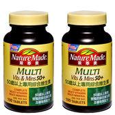 NatureMade萊萃美50歲以上綜合維生素100+100粒【媽媽藥妝】