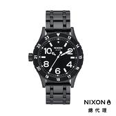 NIXON 38-20 高傲霸氣 黑白 潮人裝備 潮人態度 禮物首選