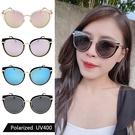 偏光太陽眼鏡 韓流時尚金屬墨鏡 水銀鏡面 高品質太陽眼鏡 抗紫外線UV400 【31521】