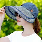 帽子女夏季新款大沿防曬帽戶外出游遮陽帽韓版透氣涼帽百搭太陽帽    西城故事