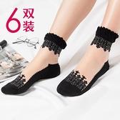 6雙裝 水晶玻璃蕾絲襪花邊防勾絲耐磨純棉底中筒透明襪子女薄款冰絲【慢客生活】