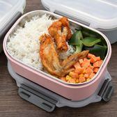 便當盒 304不銹鋼成人飯盒小學生防燙長方形便當盒保溫帶蓋塑料餐盒單層