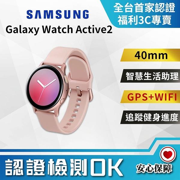 【創宇通訊│福利品】A級9成新SAMSUNG Galaxy Watch Active 2 GPS版智慧手錶 40mm【R830】