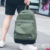 旅行背包男士運動後背包潮休閒大書包一次元