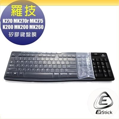 【Ezstick】羅技 Logitech K270 MK270 MK275 無線鍵盤 高級矽膠 鍵盤保護膜 鍵盤膜
