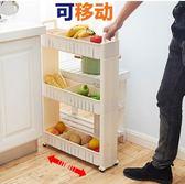 夾縫收納架可行動窄冰箱間隙縫隙收納整理架廚房浴室置物架子  樂活生活館