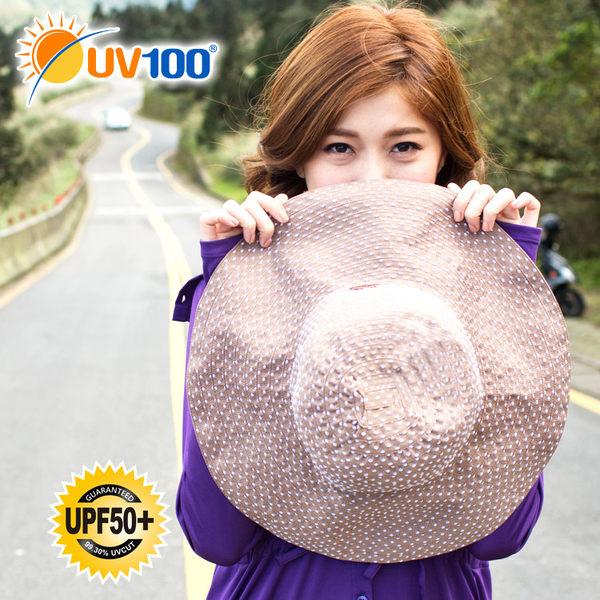 UV100 防曬 抗UV-點點淑女織帶遮陽草帽