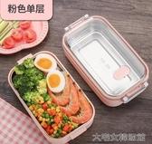 便當盒飯盒日式多層便當盒分隔型便攜小學生保溫不銹鋼大容量上班族餐盒4 大宅女韓國館