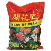 翠筠 巨園 有機質肥料 開花肥 2kg【康鄰超市】