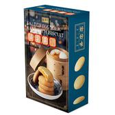盛香珍鹹蛋黃流沙曲奇85g【愛買】