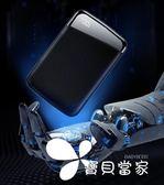 行動電源【大容量】充電寶10000毫安移動電源蘋果vivo華為oppo手機小米通用快充迷你