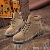 馬丁靴秋季男士男鞋中高筒潮流男靴子英倫短靴工裝鞋軍靴冬季鞋子 蘿莉小腳ㄚ