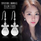新年鉅惠 S925純銀貓眼石耳環女氣質韓國珍珠耳墜流蘇長款個性簡約水晶耳釘