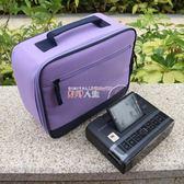 配件收納包 CP1300相片打印手提包佳能CP1200防護旅行包投影配件包數碼收納包 數碼人生
