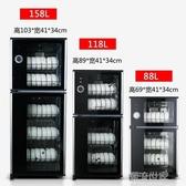 消毒櫃家用立式雙門櫃高溫不銹鋼台式迷你小型消毒碗櫃大容量商用MBS『潮流世家』