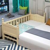 實木兒童床組 加寬床拼接床大床拼小床邊床兒童男孩女孩公主床帶圍欄