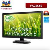 【免運費】限量 Viewsonic 優派 VA2265S-T 22型 顯示器 DVI VGA 三年保固