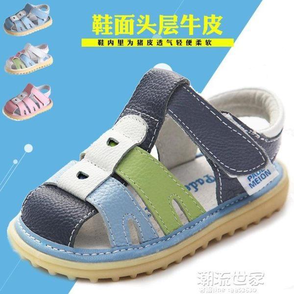夏季防滑牛皮寶寶涼鞋男包頭女童鞋小童嬰兒涼鞋 公主鞋子2-3-4歲『潮流世家』