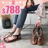 任選2雙788涼鞋韓版涼鞋奢華風水鑽裝飾平底夾腳涼鞋【02S8936】