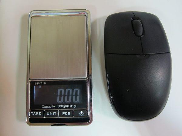 【世明國際】電子秤/珠寶秤/電子廚房秤/高精度/500克/0.1克 非供交易使用
