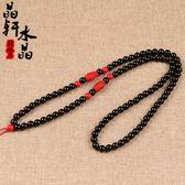 天然黑瑪瑙項鍊 挂繩 毛衣鍊