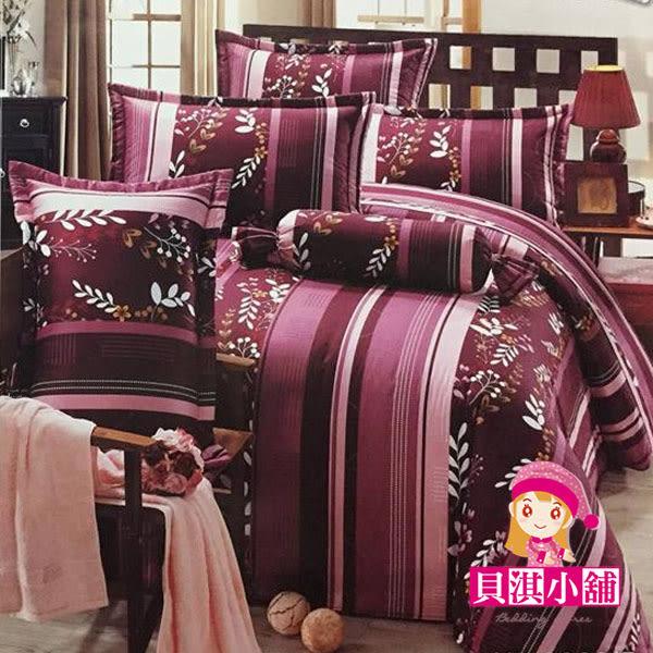 【貝淇小舖】 微笑MIT【KF-2660 紅】精梳純棉雙人特大鋪棉床罩六件組~