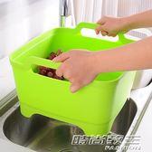 加厚塑料洗菜籃洗水果蔬菜籃 廚房水槽洗菜盆清洗框水果     時尚教主